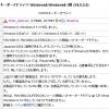 富士通製OASYSキーボードドライバを普通のノートパソコン(Windows 10)にインストール。左親指キー、BackSpace、「、」についてはChangeKeyで解決!?