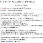 富士通製OASYSキーボードドライバを普通のノートパソコン(Windows 10)にインストールできます。左親指キーが「無変換」、右親指キーが「変換」で良ければ安定動作