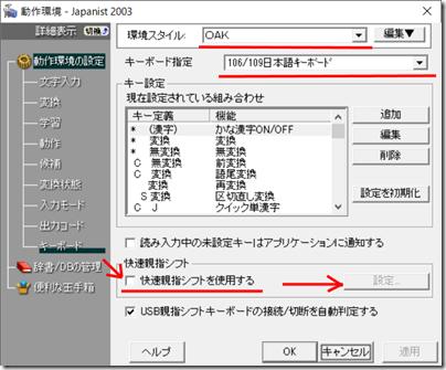 japanist3