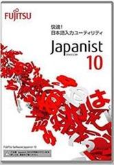 japanist10pkg