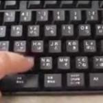 親指シフトユーザーにとって大ニュース!!親指の友Mk-IIキーボードドライバ 署名版が登場!!