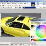 画像編集ソフトのpaint.netの使い方:画像の白黒化(2値化)をする方法