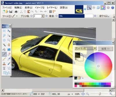 paintnet1