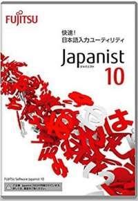 Japanist 10