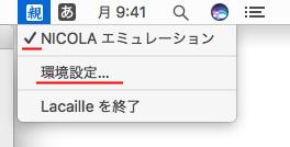 lacaille_bar