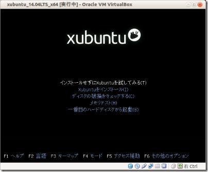 xubuntu_vbox_06